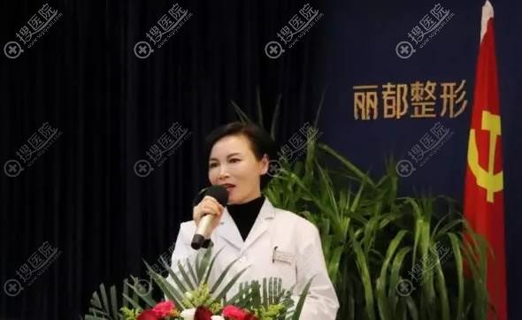 李平珍分享曼托假体隆胸技术