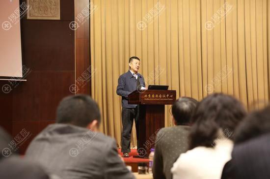 中国整形美容协会会长张斌讲话