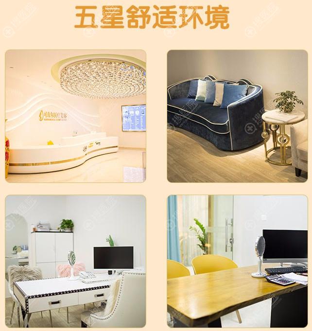 广州可玫尔艺美医疗美容环境图