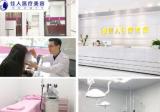 王高峰隆鼻案例与整形优惠价格表看广州市佳人医疗美容怎么样?