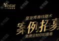 好消息!重庆艺星整形医院免费招募埋线提升案例,附线雕效果图
