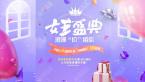 2019深圳军科3.8女王盛典整形价格抢先看 进口假体丰胸12800元