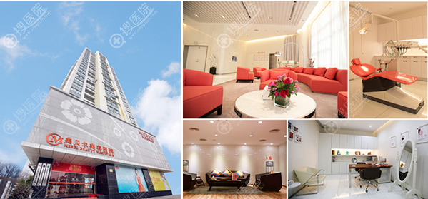 南京美贝尔美容医院外观及内部设施
