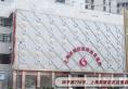 上海da美联臣磨骨怎么样?颧骨下颌角整形案例和价格表来揭晓