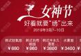杭州时光医疗美容整形节37元抢370精致女神卡,眼&鼻综合5277元