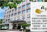 到广州荔湾人民医院医学美容找邓正军做了手术缩鼻翼恢复过程