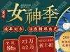 速来,深圳美莱整形美容医院2019年女神季隆鼻吸脂980元起