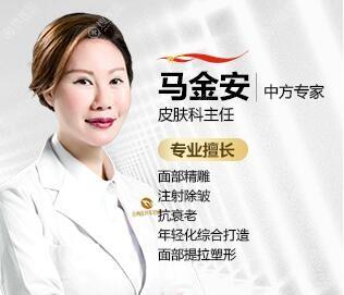 广州名韩皮肤科主任马金安