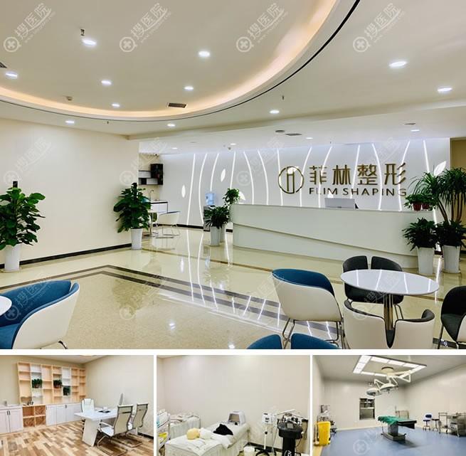 郑州郑东菲林整形环境图