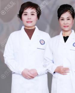 许昌整形医院排名榜上的许昌丽娜整形割双眼皮咋样?价格多少钱?