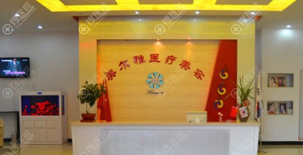 上海美尔雅医疗美容整形环境