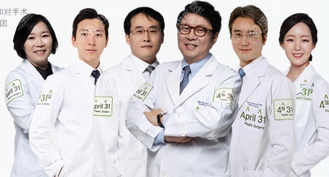 韩国4月31日整形外科医生团队