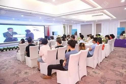 北京美莱瑞蓝3号丽瑅lyft玻尿酸发布会现场