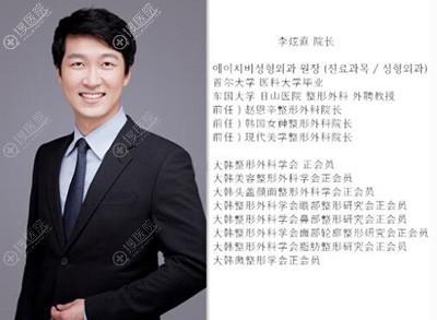 韩国HB整形李炫直医生