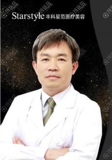 北京丰科星范皮肤科吉光宇医生