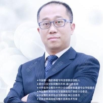 北京京韩眼鼻整形医生任冲院长