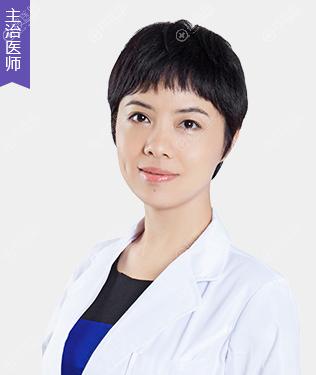 深圳江南阳光整形外科杨淑云