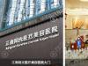 深圳江南阳光整形美容医院2019价格表及李钢杨淑云案例全新发布