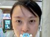 感谢那时毫不犹豫去深圳联合丽格做双眼皮和假体垫下巴手术的我