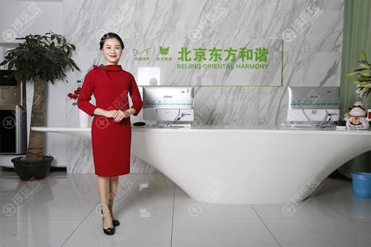 北京东方和谐医疗美容整形环境