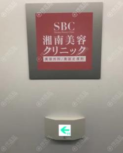 写写我远飞日本湘南美容医院花2万元做埋线双眼皮的亲身经历