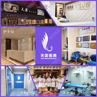 广州天姿医学美容室内外环境图