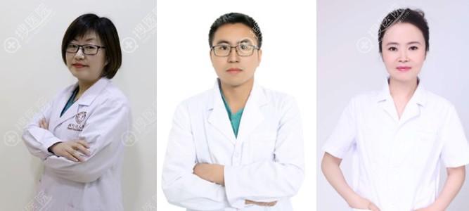 成都医大医生团队