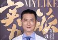 胸大怎么办?分享我找杭州美莱整形栗勇做缩胸手术经历和价格