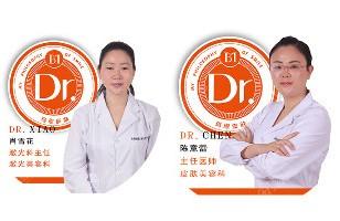福州玛恩医生团队