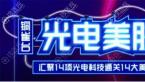 云南昆明铜雀台2019年中秋国庆双节整形价格表及医师名单公开