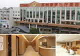 苏州康美医院9月新品发布双眼皮980元起还有刘道功等名医坐诊