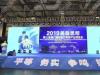 重庆联合丽格整形医院党宁院长出席2019非公医疗机构协会年会!