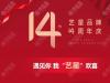 北京艺星yestar生日庆典整形价格与多重福利优惠助您美动全城!