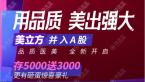 西安美立方整形9月美杜莎4.0新品发布 李宇翔双眼皮1880元起