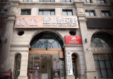 根据反馈列出北京双眼皮手术做得好的正规医院医生名单及价格