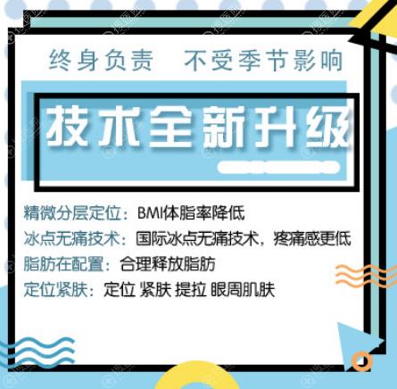 北京紫洁祛眼袋技术优势