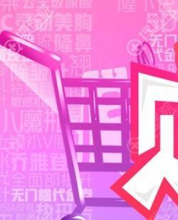 衡阳雅美11月11优惠活动提前开启双眼皮1111元起还有买1享6礼包