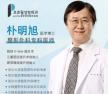 做拉皮手术前必看韩国普罗菲耳整形医院小切口三重埋线提升!