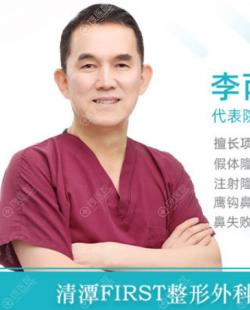 高难度鼻修复手术前先了解下韩国清潭first李丙玟立体旋翼鼻