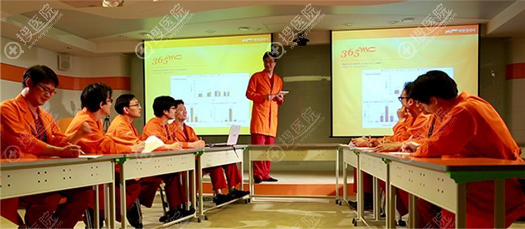 韩国365mc医院医生团队