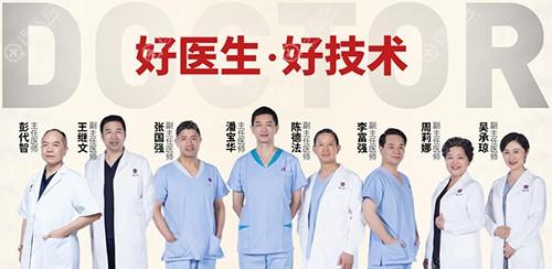 重庆华美医生团队