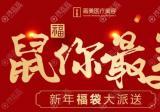 想美美回家过年就选择北京画美,不仅有超低的价格还能报销车票
