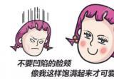 全脸脂肪填充恢复效果与吸收率和成活率有关