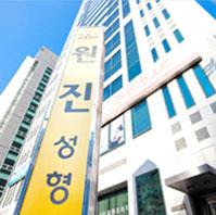 韩国元辰外科整形医院
