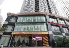 上海玫瑰国际医疗美容医院