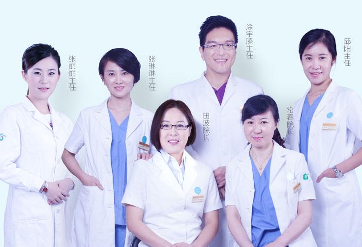 上海华美皮肤科全体医师