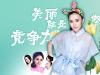 重庆星宸7月钜惠,全线项目7.5折更有千元项目免费体验