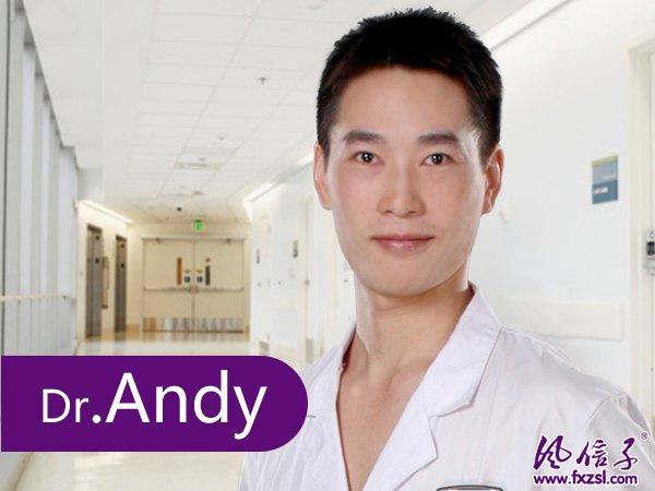 郑州风信子整形医生andy