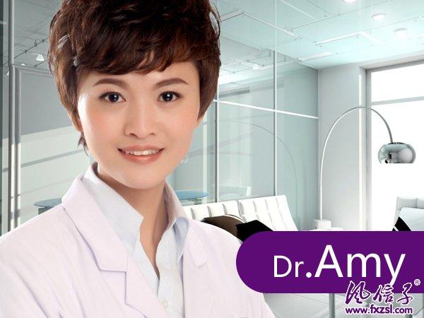 郑州风信子整形医生Amy
