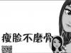 郑州风信子整形专注瘦脸十八年 安全瘦脸不磨骨